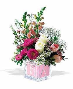 نصائح فنون الاتيكيت فى استقبال 5583a_Beautiful_Baby_Flower_Bouquet.jpg